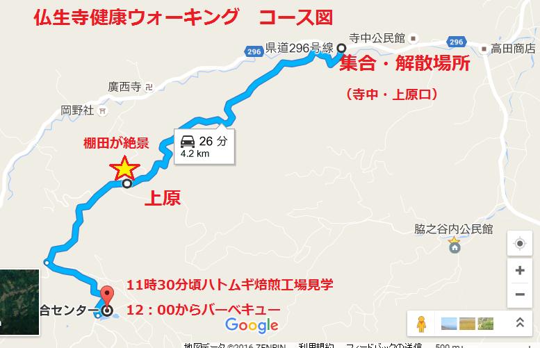 160715_コース図