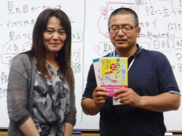 170705_パシオン坂田静香 (3)圧縮