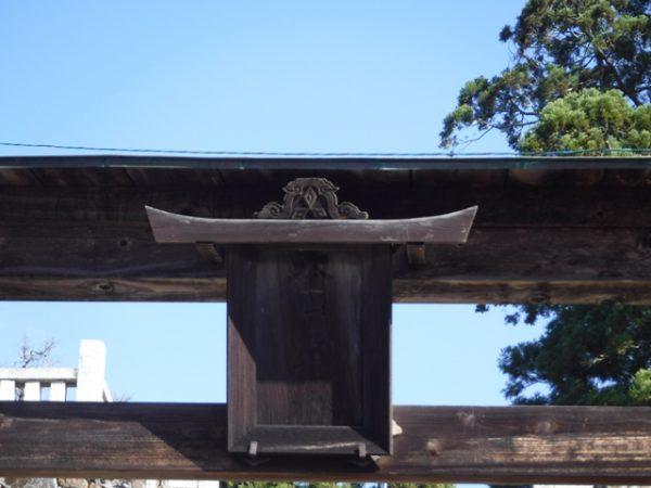 171113_高梁市吹屋伝統的建造物保存地区(123)