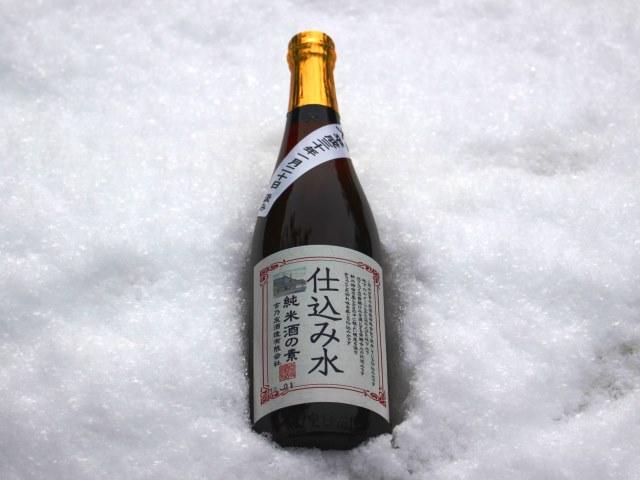 180128_寒の水 (4)圧縮