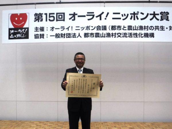 180326_オーライニッポン受賞(118)圧縮